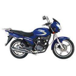 Kymco Pulsar Luxe 125cc Motorcycle